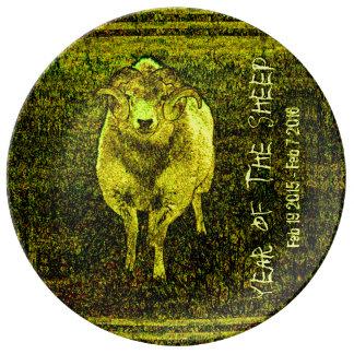 Gelbes RAM-Jahr des Schaf-kundengerechten Textes Porzellanteller