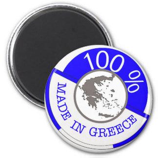 Gemacht in Griechenland 100% Runder Magnet 5,1 Cm