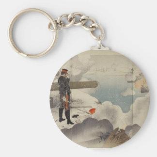 Generalmajor ÅŒdera an der Klippe durch Ogata Standard Runder Schlüsselanhänger