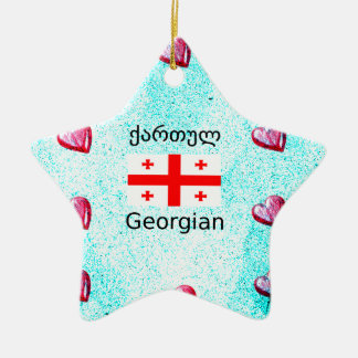Georgische Sprache und Flaggen-Entwurf Keramik Ornament