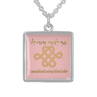 Geschenk der jüdischen Hochzeit Sterling Silberkette