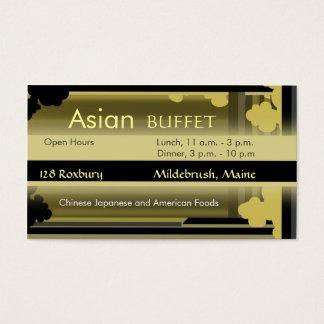 Geschmack von Asien - asiatische Landschaft Visitenkarte