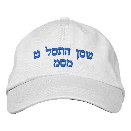 Gestickte Kappe - i-Liebe Sie Mamma (hebräische Bestickte Caps