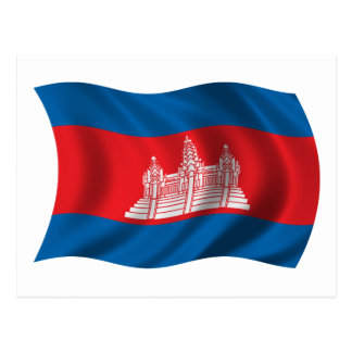 Gewellte Kambodscha-Flagge Postkarte
