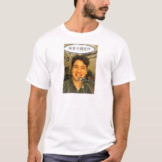 Gewohnheits-Linie Alex Loranger T-Shirt