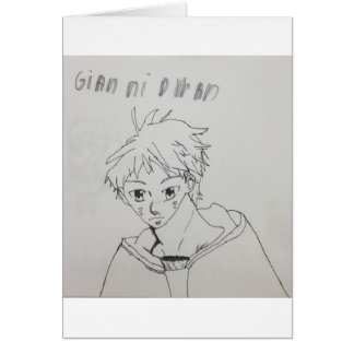Gianni erste Karte