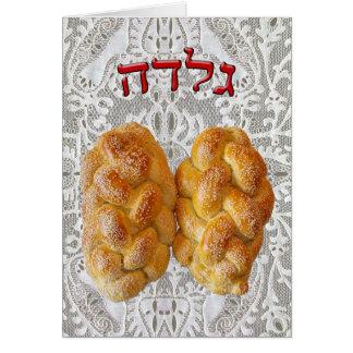 Gilda - Challah Karte