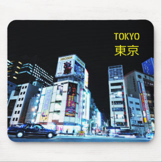 Ginza Bezirk in Tokyo, Japan nachts Mousepad
