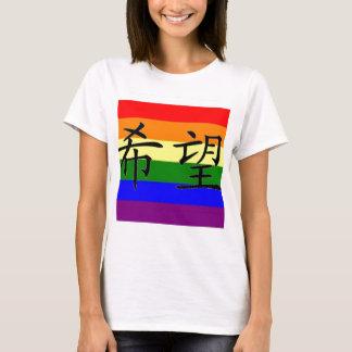 """GLBT Stolz """"Hoffnung """" T-Shirt"""