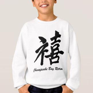 Glück-Chesapeake Bay-Retriever Sweatshirt