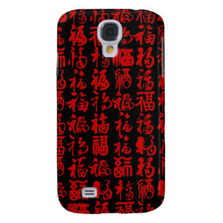 Glück Glück Collage im Kanji segnend Galaxy S4 Hülle
