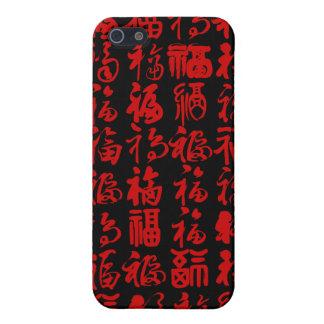 Glück Glück Collage im Rippenstück segnend iPhone 5 Schutzhüllen