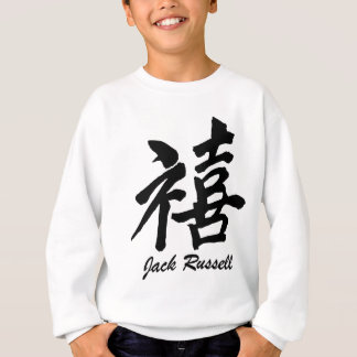 Glück-Jack Russell Sweatshirt