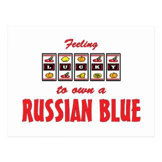 Glücklich zu eigenem ein russischer blauer postkarte
