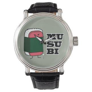 Glückliche hawaiische Musubi Spam-Sushi Nori Armbanduhr