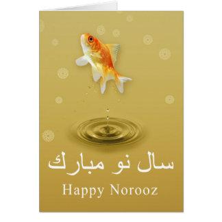 Glückliche Norooz Fische - persische neues Karte