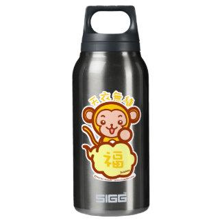 Glücklicher Affe Thermoflaschen