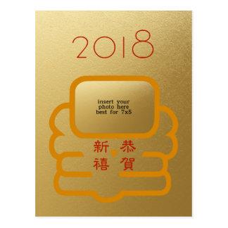 Glücklicher chinesischer neues Jahr-Foto-Mondgruß Postkarte