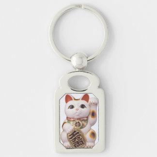 Glücklicher Katzen-Charme Schlüsselanhänger