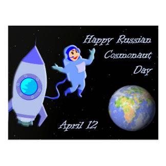 Glücklicher russischer Kosmonaut-Tag am 12. April Postkarte