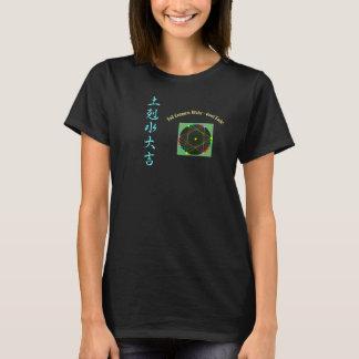 Glücklicher T - Shirt, Boden erobert Wasser, T-Shirt