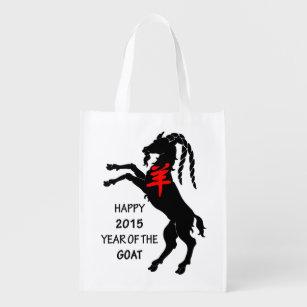 Glückliches 2015-jähriges der Ziege 羊年 Tasche Wiederverwendbare Einkaufstasche