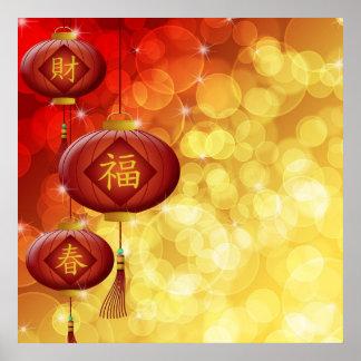 Glückliches Chinesisches Neujahrsfest mit Laternen Poster