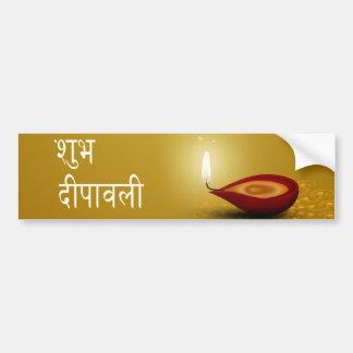 Glückliches Diwali Diya - Autoaufkleber