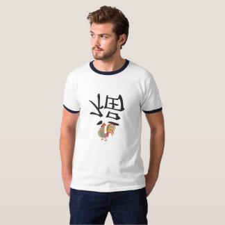 Glückliches glückliches Hahn-Jahr 2017 T-Shirt