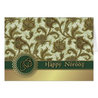Glückliches Norooz. Persische neues Grußkarte