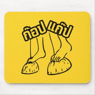 Gob-Mund ☺ traditionelles thailändisches Spiele ☺ Mousepad