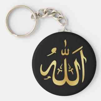 Gold und schwarze Allah Schlüssel-Kette Standard Runder Schlüsselanhänger