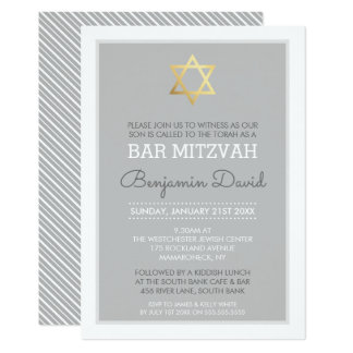 GOLDdavidsstern Bar mitzvah modernes einfaches Karte