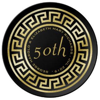 Goldene Hochzeits-Jahrestags-griechischer Teller