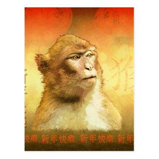 Goldener Affe-chinesisches Jahr des Affen Postkarte