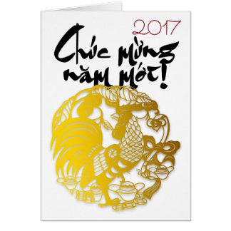 Goldener Hahn Papercut vietnamesischer Gruß 2017 Grußkarte