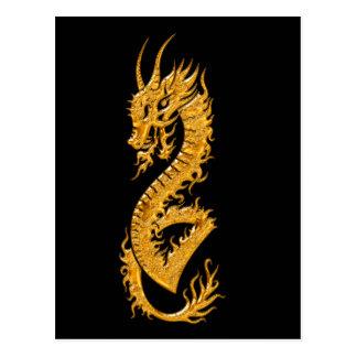 Goldener orientalischer Drache 02 Postkarte