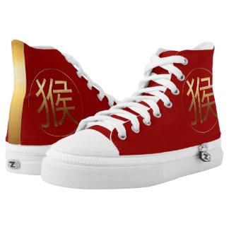 Goldenes Affe-Symbol-Chinesisches Neujahrsfest Hoch-geschnittene Sneaker