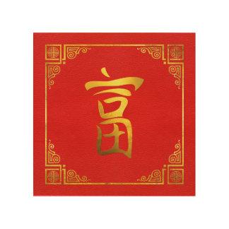 Goldenes Reichtum Feng Shui Symbol auf Holzleinwand