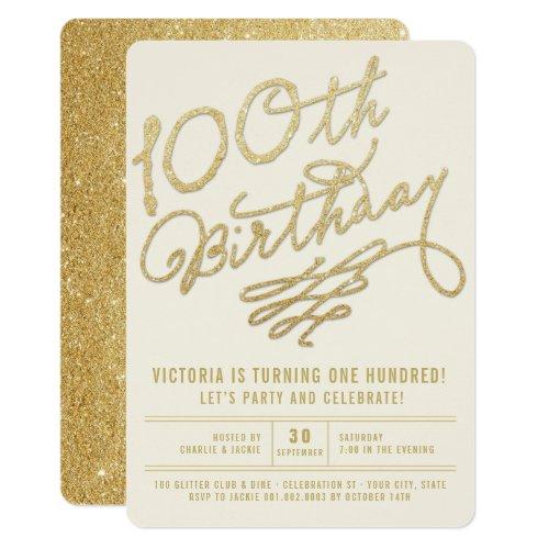 GoldGlitter Erwachsen Laden 100. Geburtstags Party Karte · 100th Geburtstags  Einladung ...