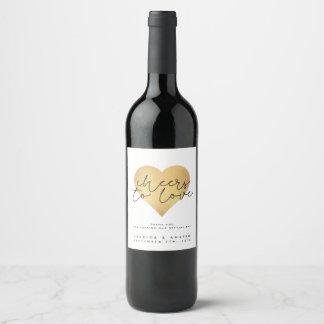Gold Heart Wedding Wine Bottle Label
