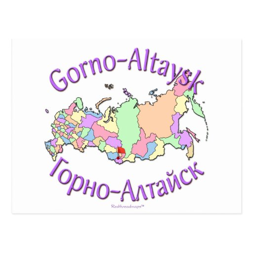 Gorno-Altaysk Russland Postkarte