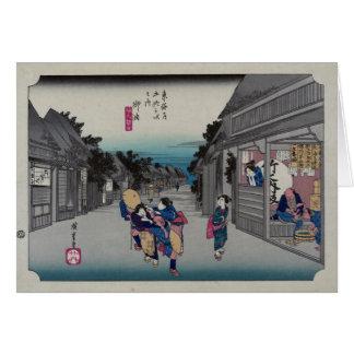 Goyu - Ando Hiroshige Grußkarte