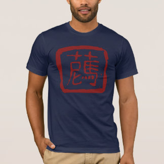 Gras-Schlamm-PferdeShirt T-Shirt