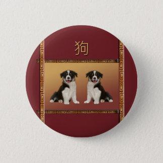 GrenzCollies auf asiatischer Entwurfs-chinesischem Runder Button 5,1 Cm