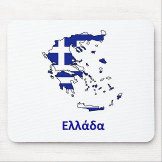 GRIECHENLAND-FLAGGEN-KARTE MOUSEPAD