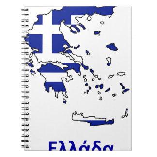 GRIECHENLAND-FLAGGEN-KARTE SPIRAL NOTIZBLOCK