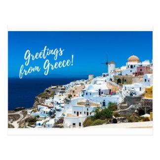 Griechenland-Postkarte - Burger-Posten-Kunst Postkarte
