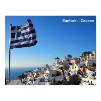 Griechenland-Postkarte mit Santorini Landschaft Postkarte