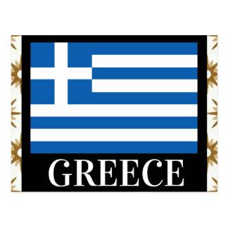 Griechenland-Postkarte Postkarte
